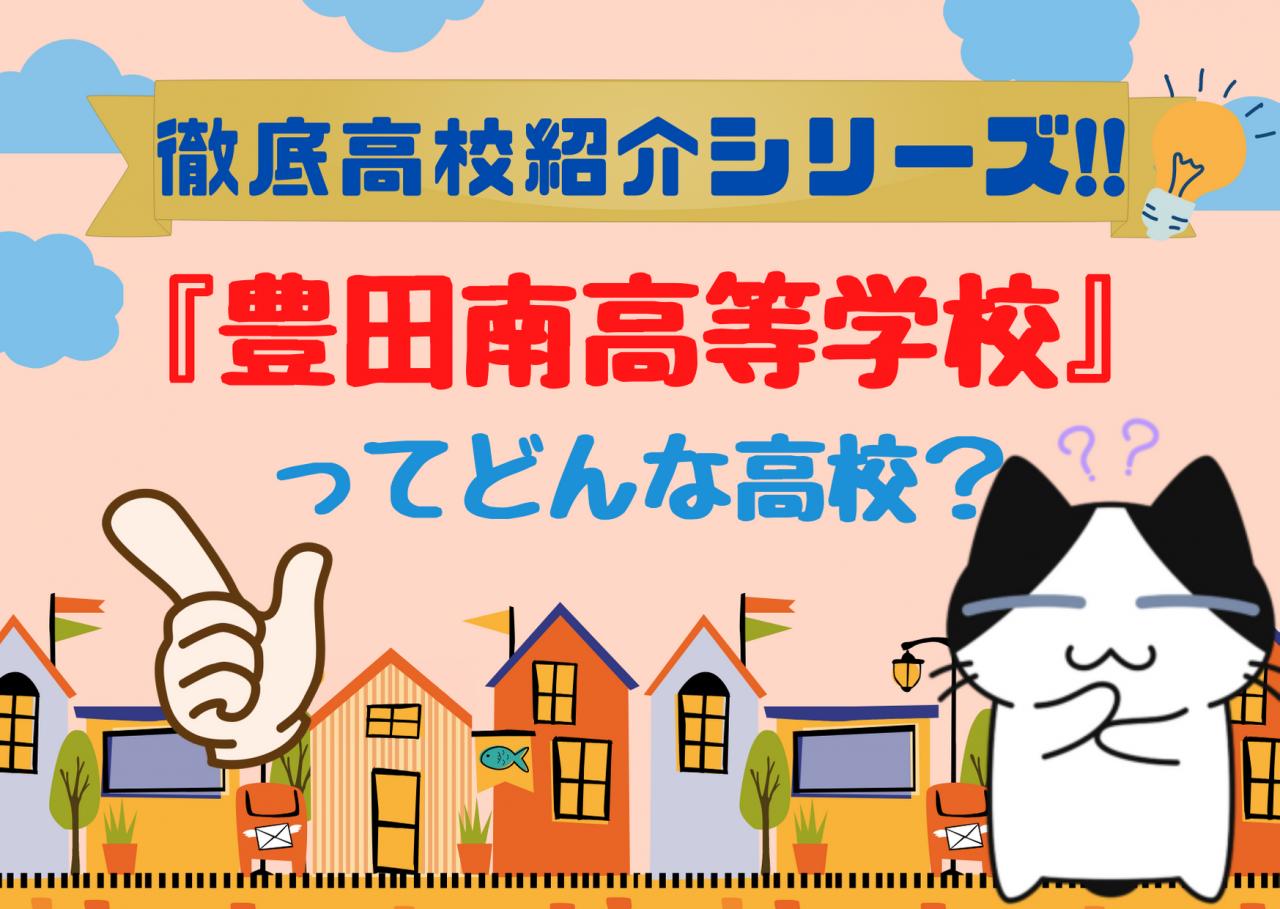 カラフルなイラスト風景・景色 旅行 ポストカード (3)