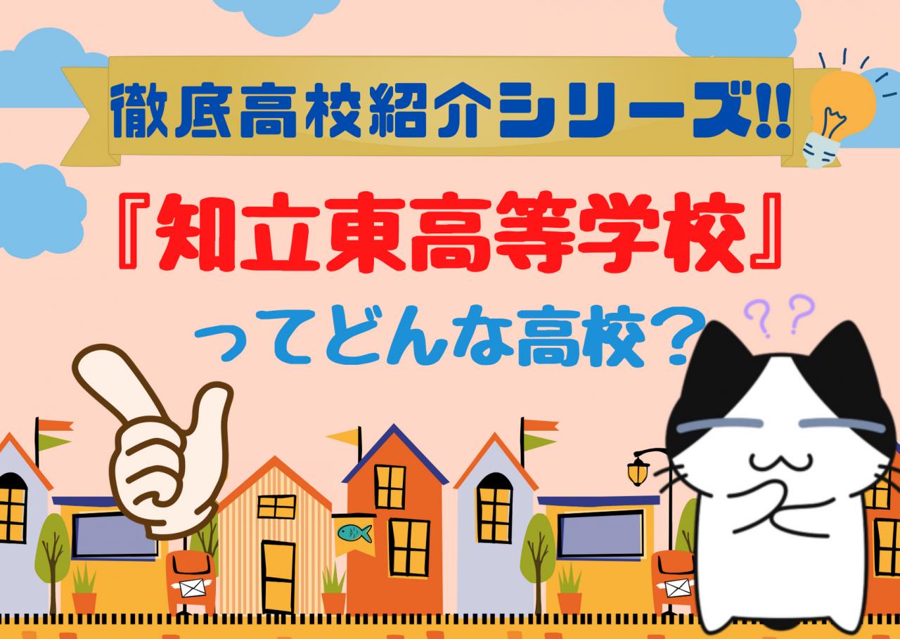 カラフルなイラスト風景・景色 旅行 ポストカード (2)