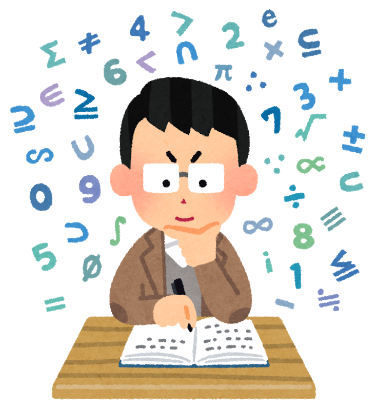 数学 くずは 塾 樟葉駅 大学受験 浪人生 大学入試 個別指導