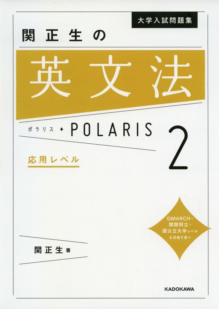 武田塾 新百合ヶ丘校 合格体験記