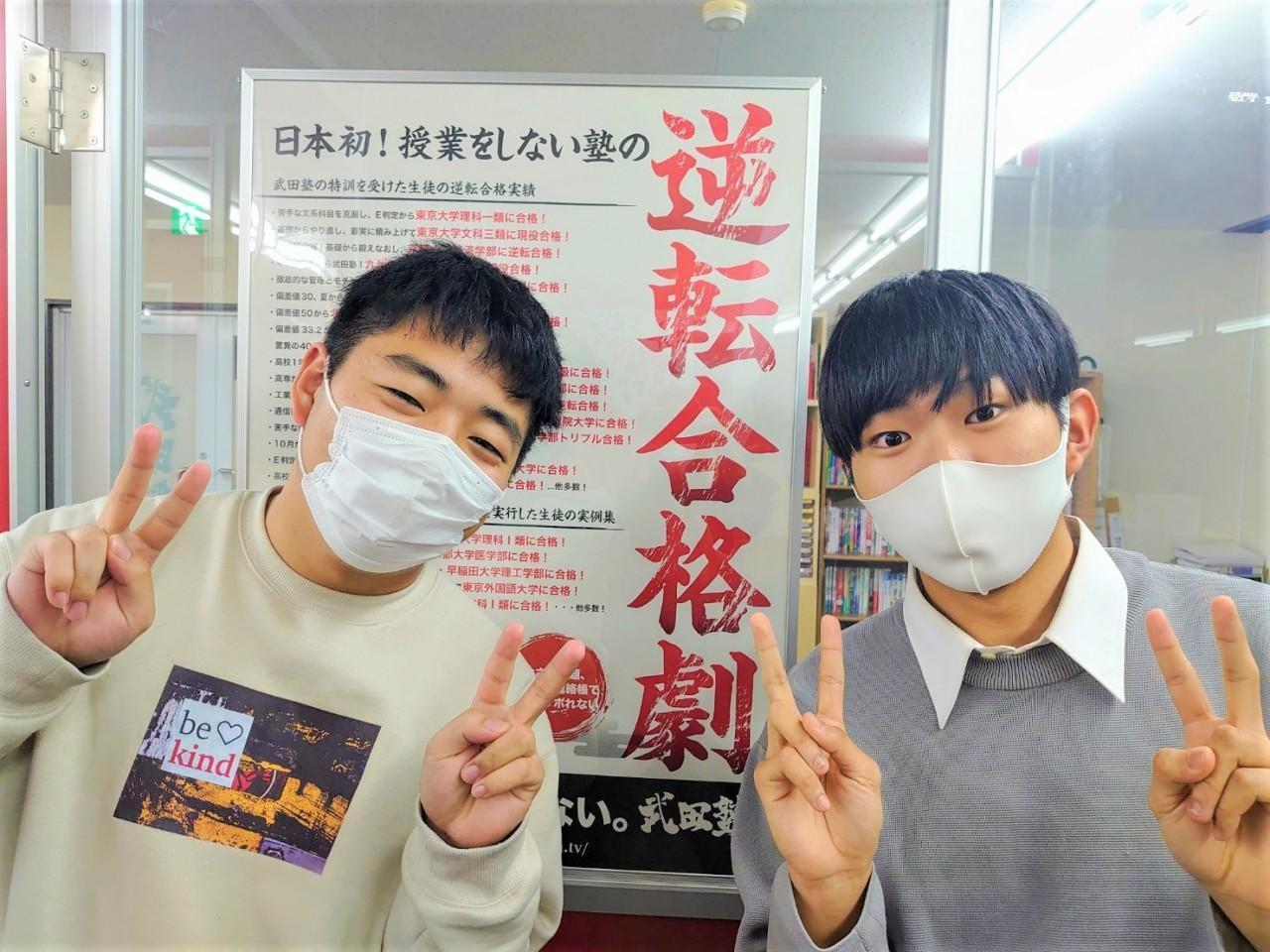 TIくん逆転合格2_武田塾王寺校
