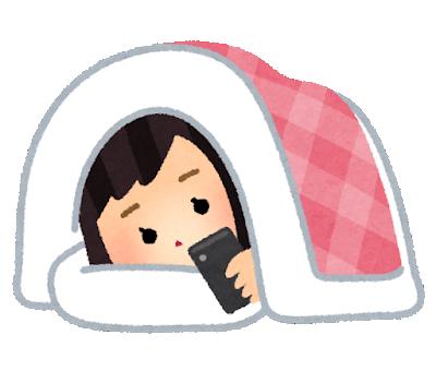 sleep_futon_smartphone_woman
