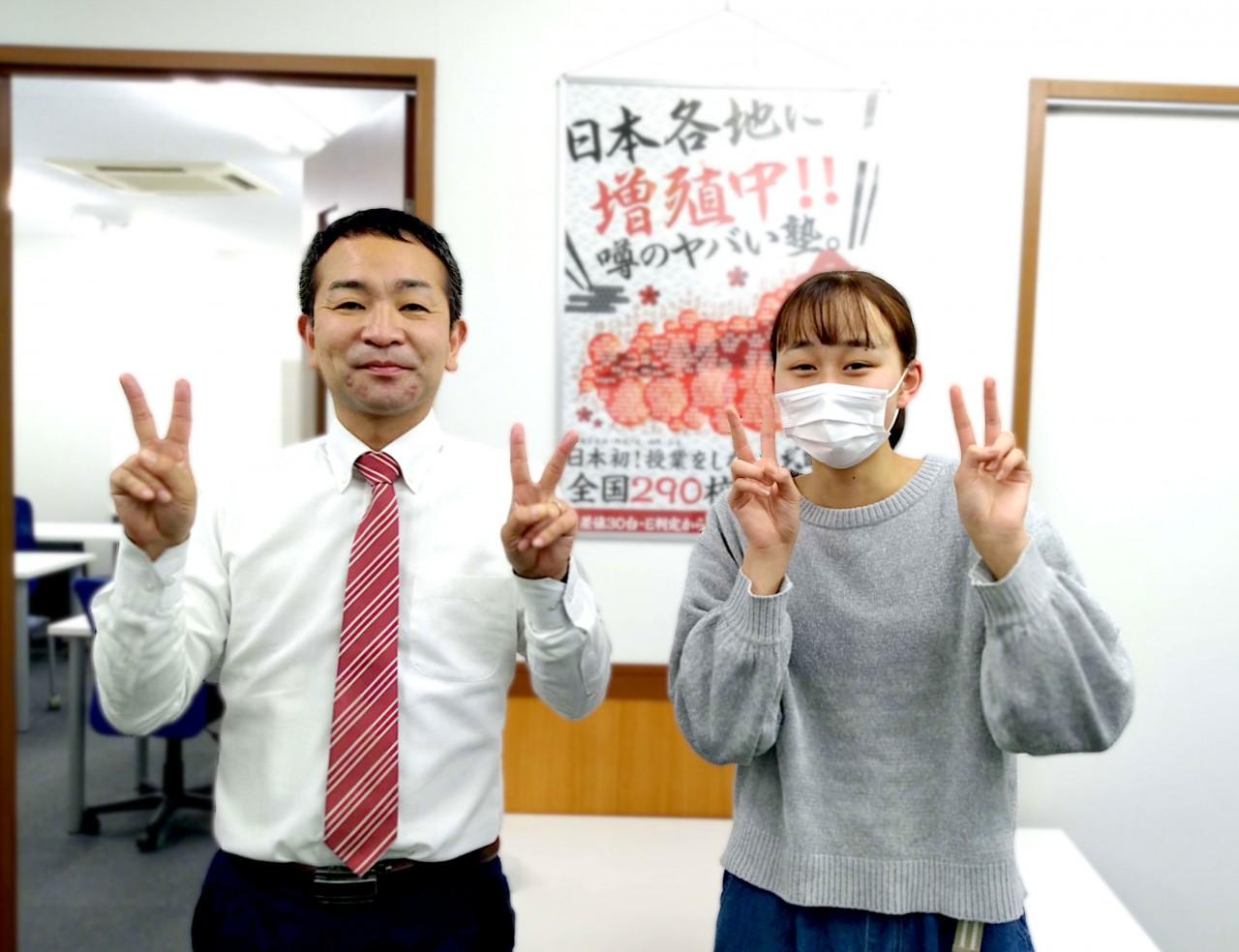 市立伊丹高校 大阪経済大学