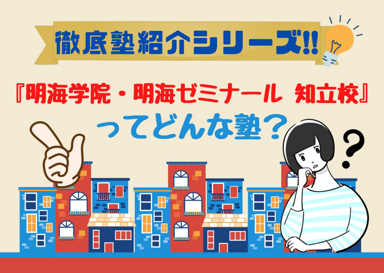 イラスト 不動産 ポストカード (3)