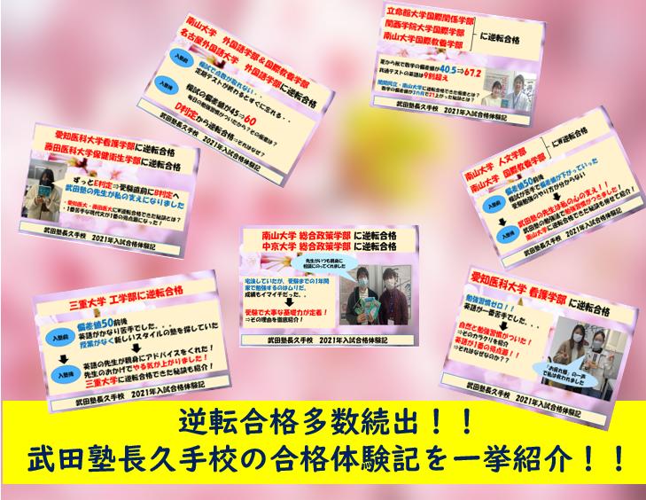 nagakutematomegoukakutaikenki