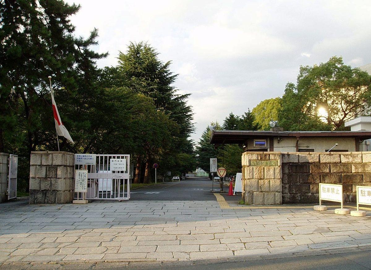 Kyoto-Univ-of-Education01
