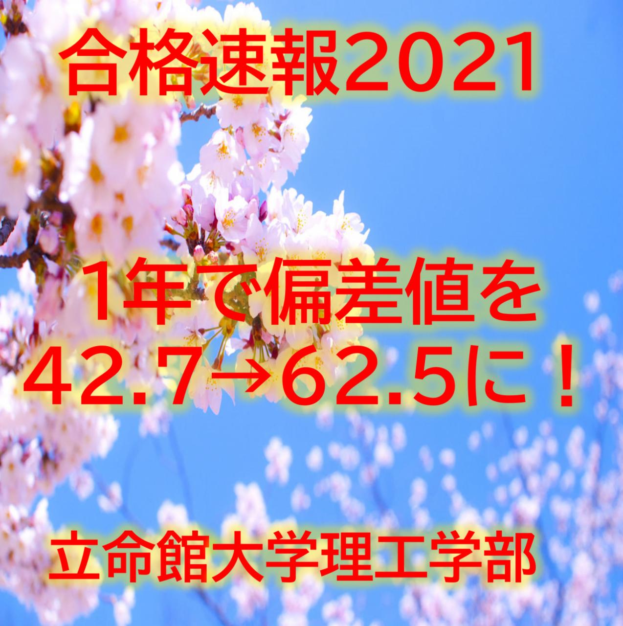 2021-04-07 (5)
