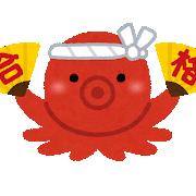 character_juken_tako_okuto_pass