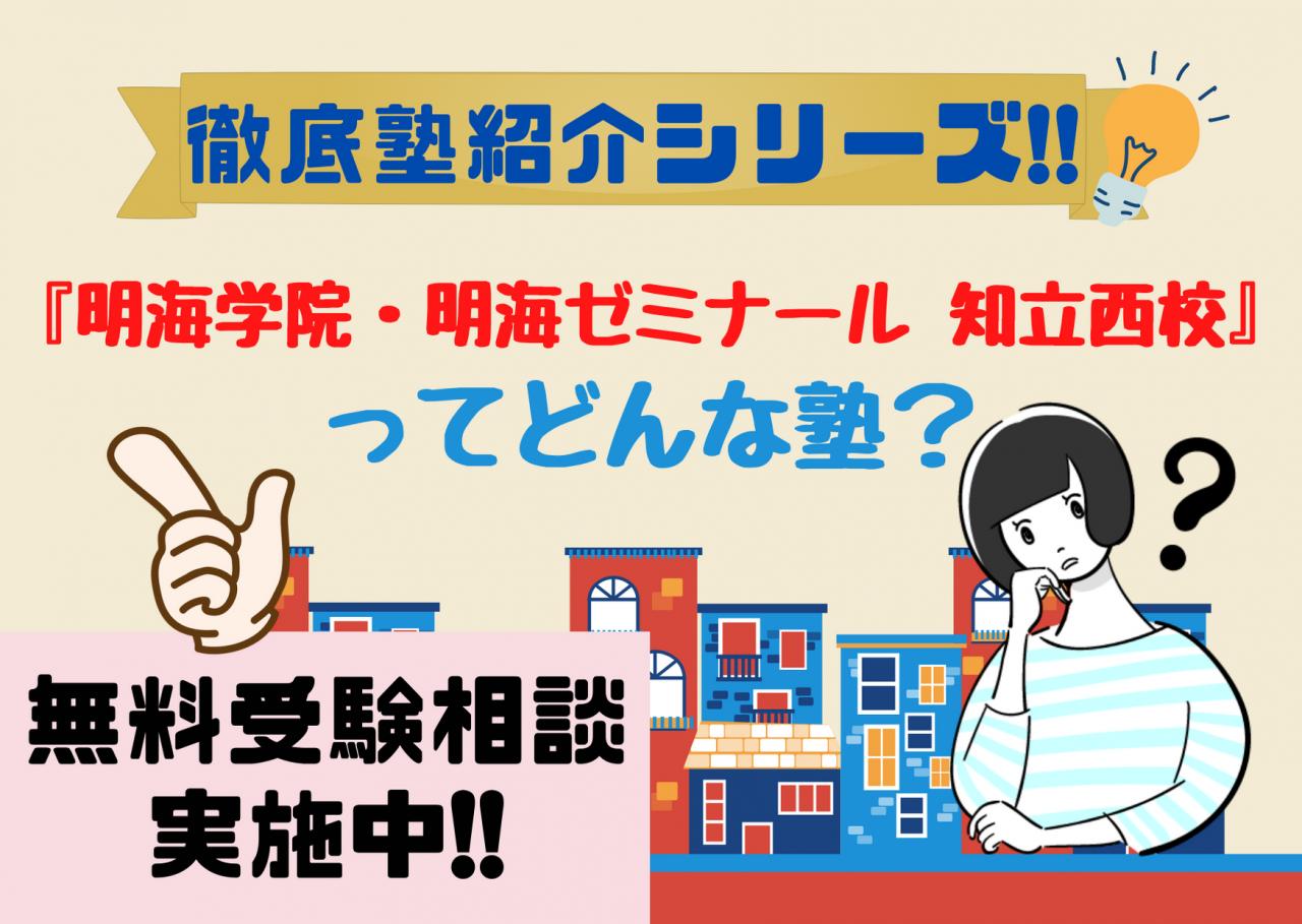 イラスト 不動産 ポストカード (5)