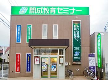 fs_katada_191015_01