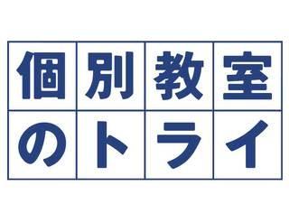 s_logo_image_365_5cad4380-28a4-4824-a879-58fa9d47ca75