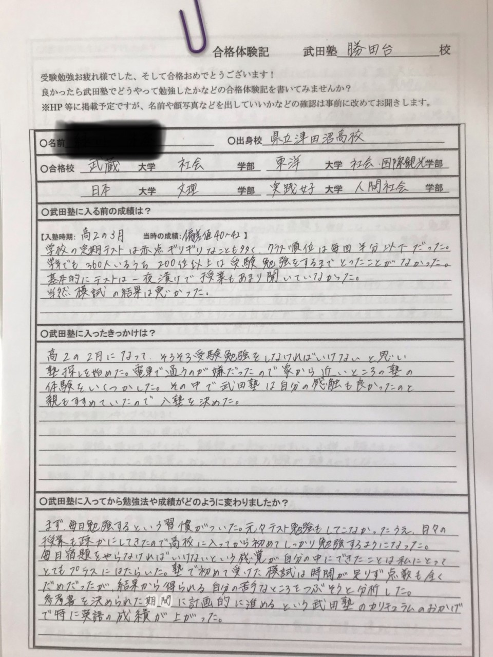 IMG_E3428