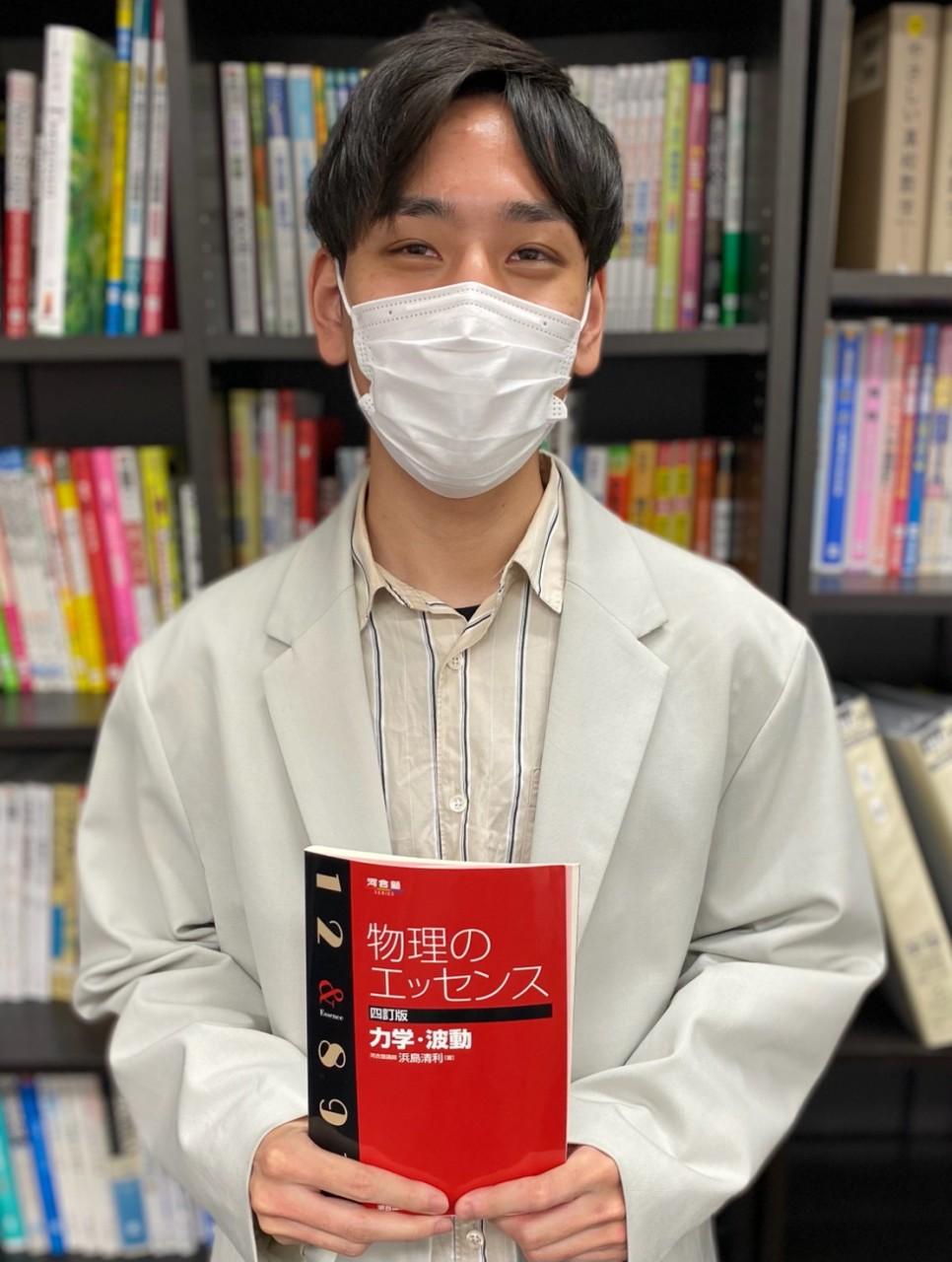 武田塾 宝塚校 講師