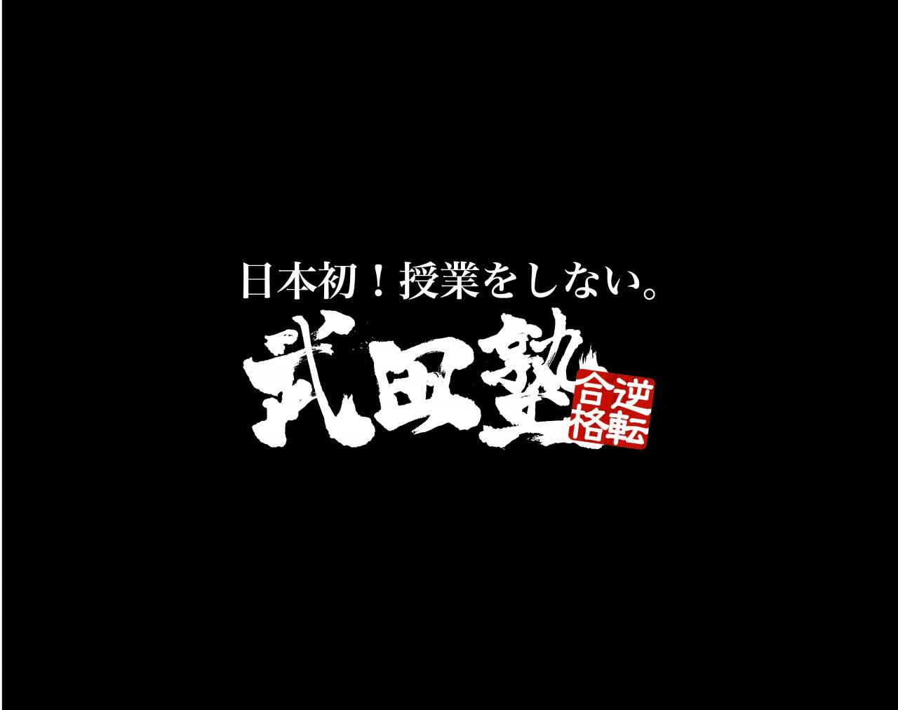 ロゴ (白文字横) (1)