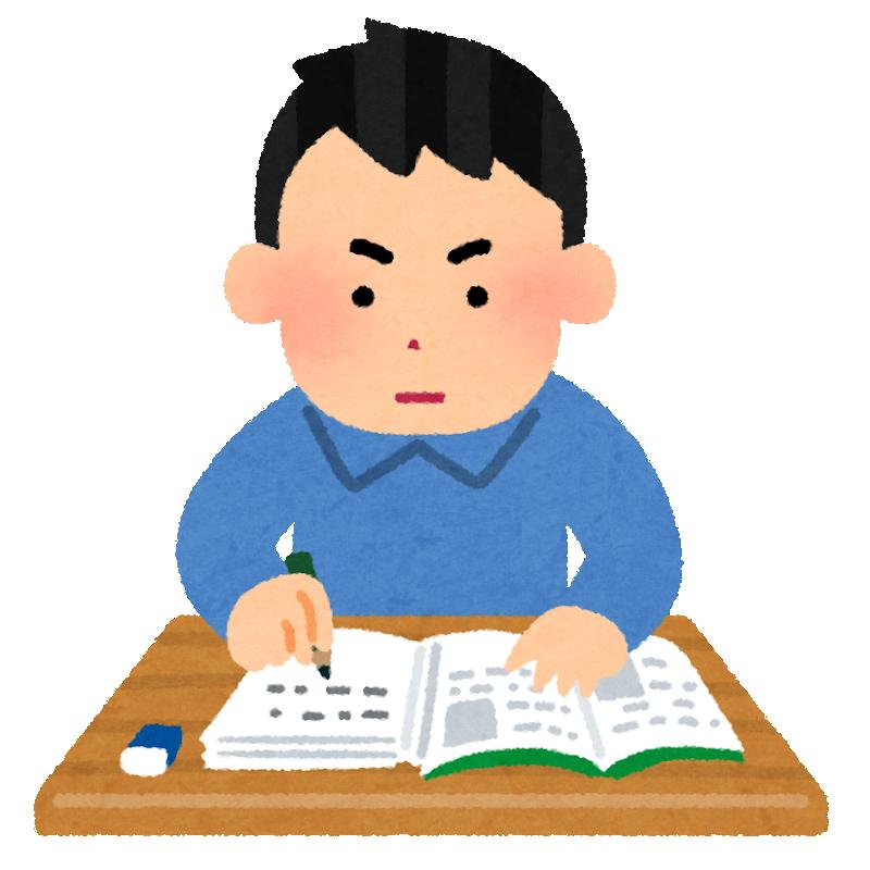 勉強をしている男性