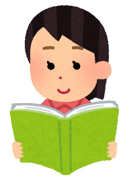 study_gogaku_woman_reading