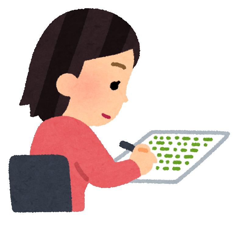 study_gogaku_woman_writing