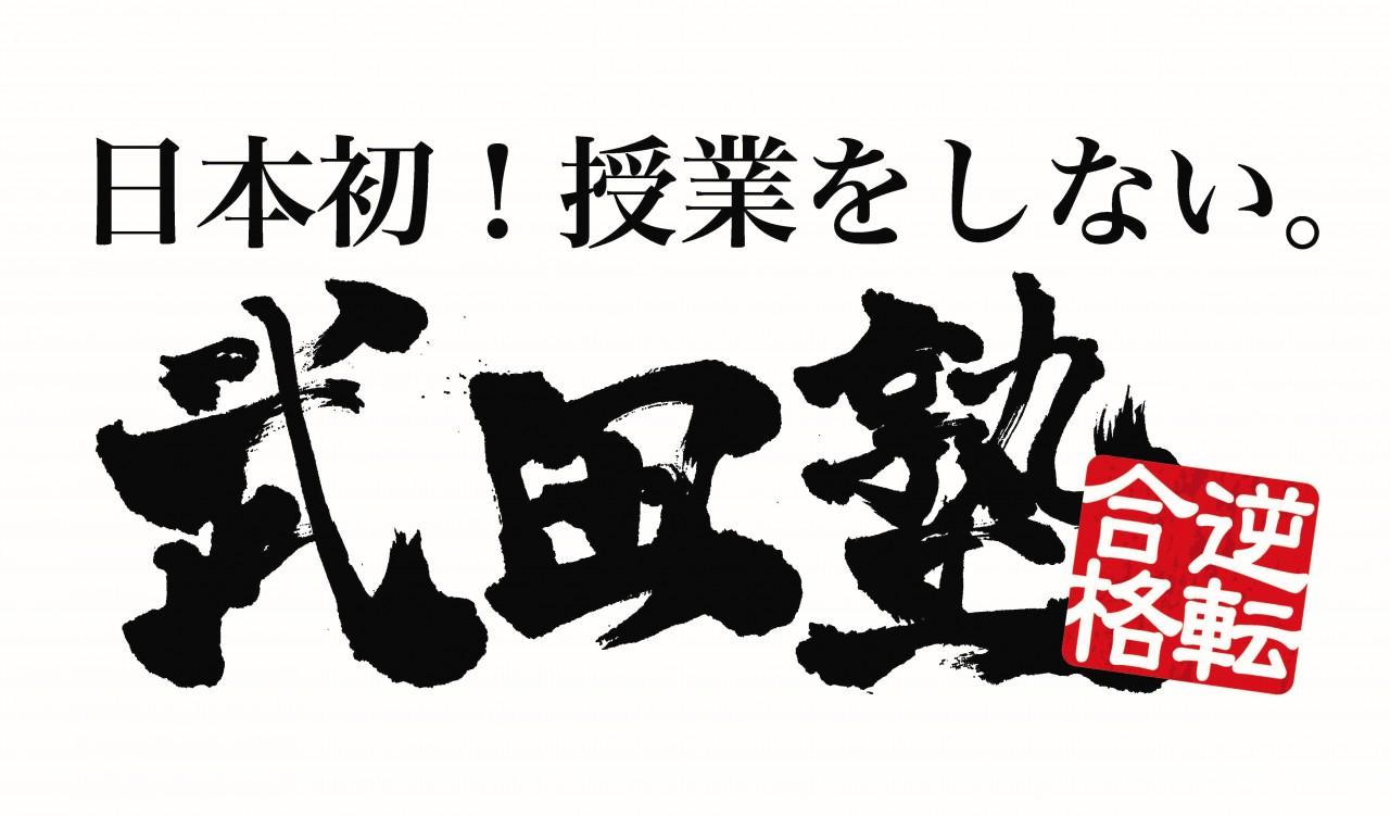 ロゴ (黒文字横)