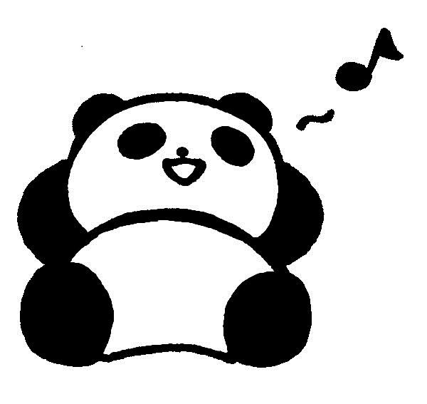 余裕パンダ