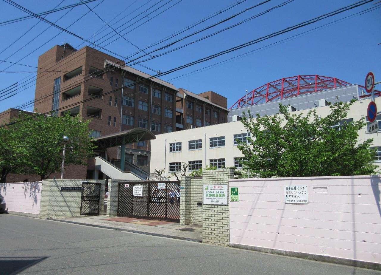 桜宮高校写真