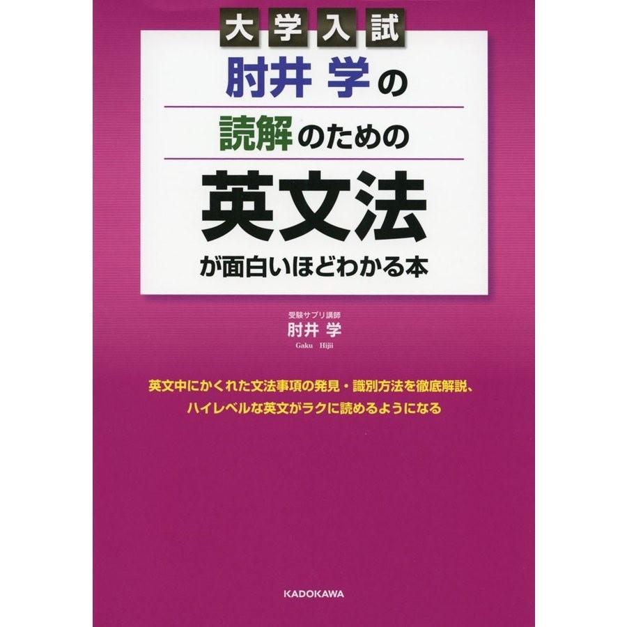 gakusan_9784046011329