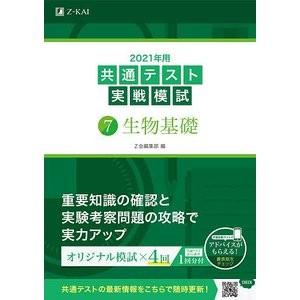 bookfan_bk-4865313311