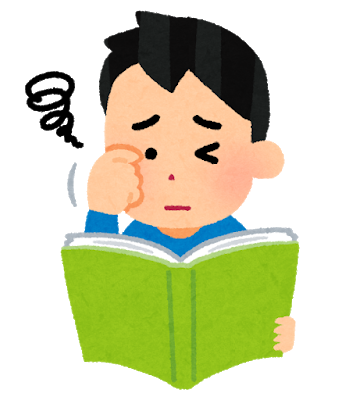 eye_ganseihirou_book_man