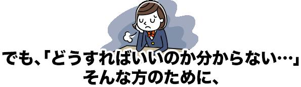 授業を聞くだけでは田無校パクリ7