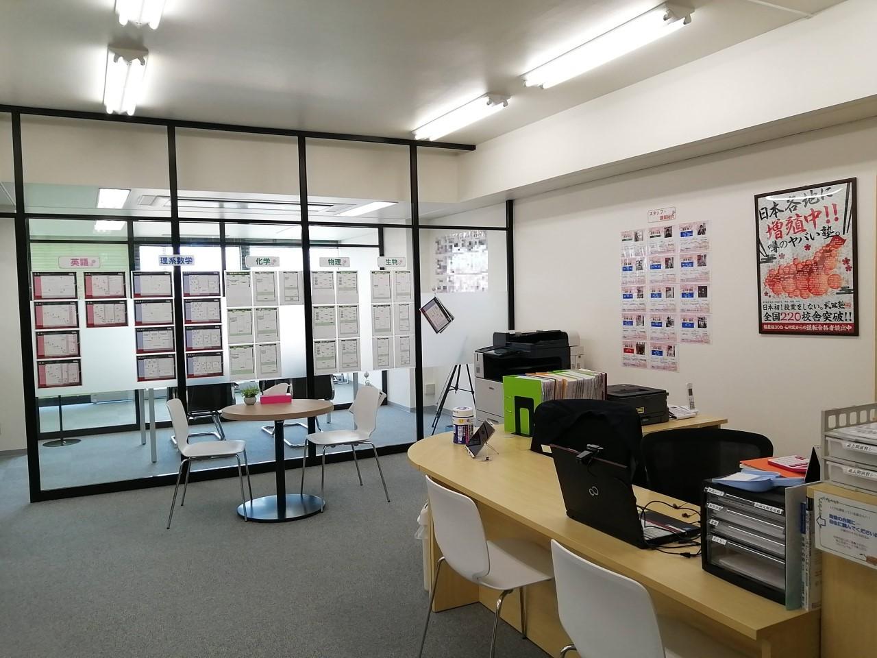 教室202105
