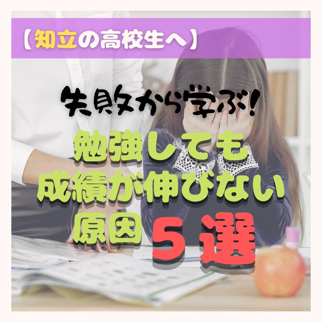 【イベント】定期テスト対策のコピー