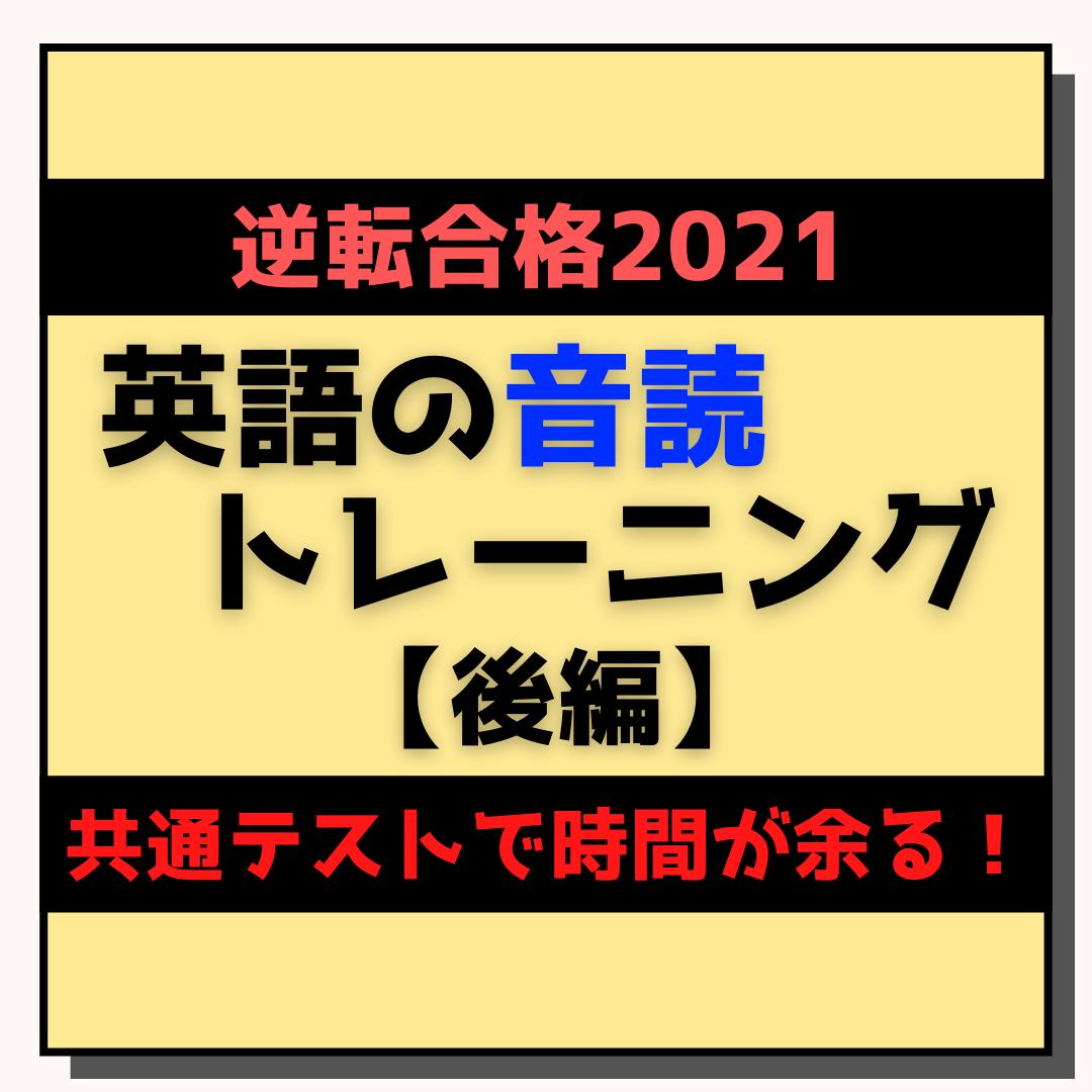 騾イ蟄ヲ螳溽クセ