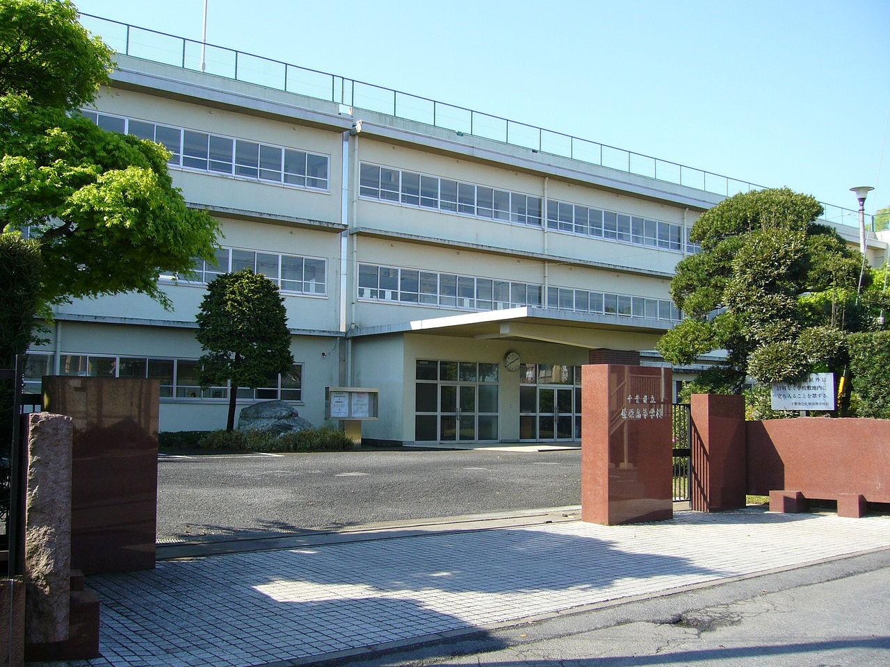 1280px-Sawara-high-school,katori-city,japan
