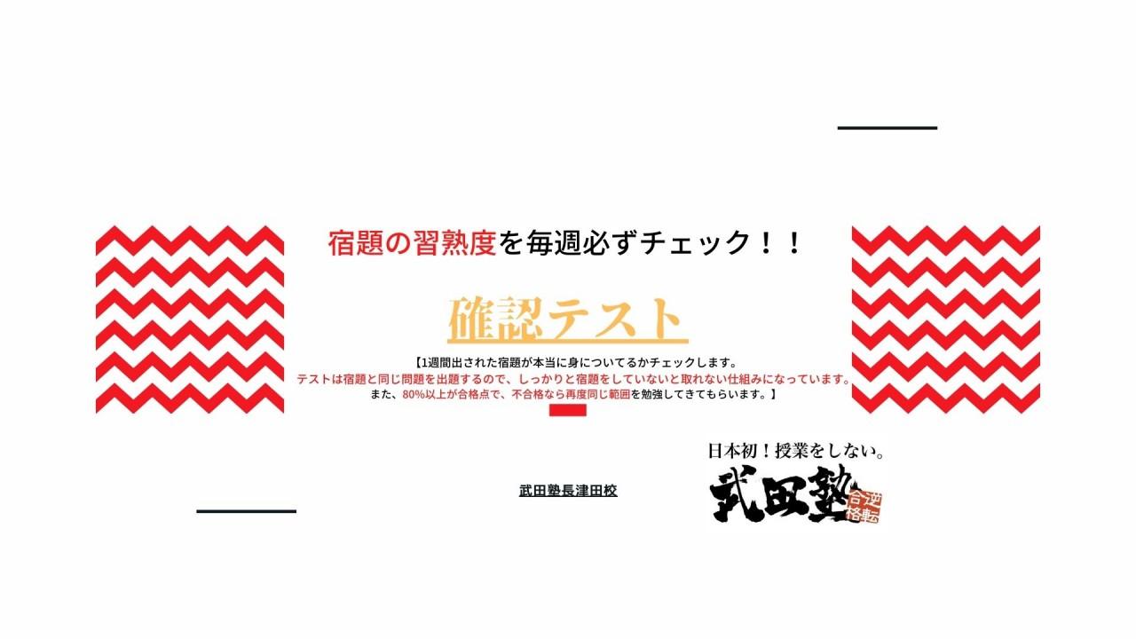 長津田マーケ画像のコピー (2)