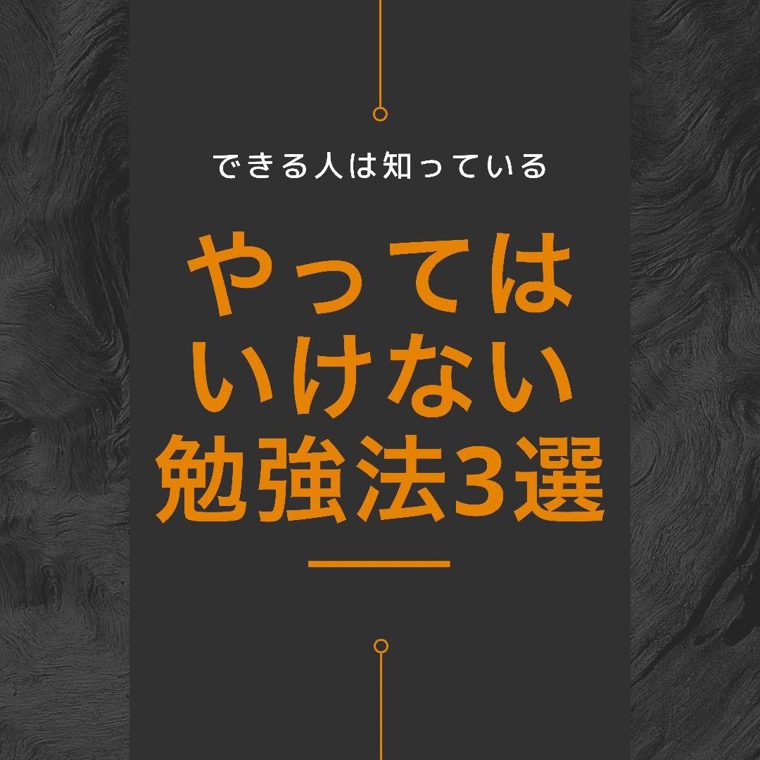 芦屋 塾 芦屋 予備校 芦屋 大学受験