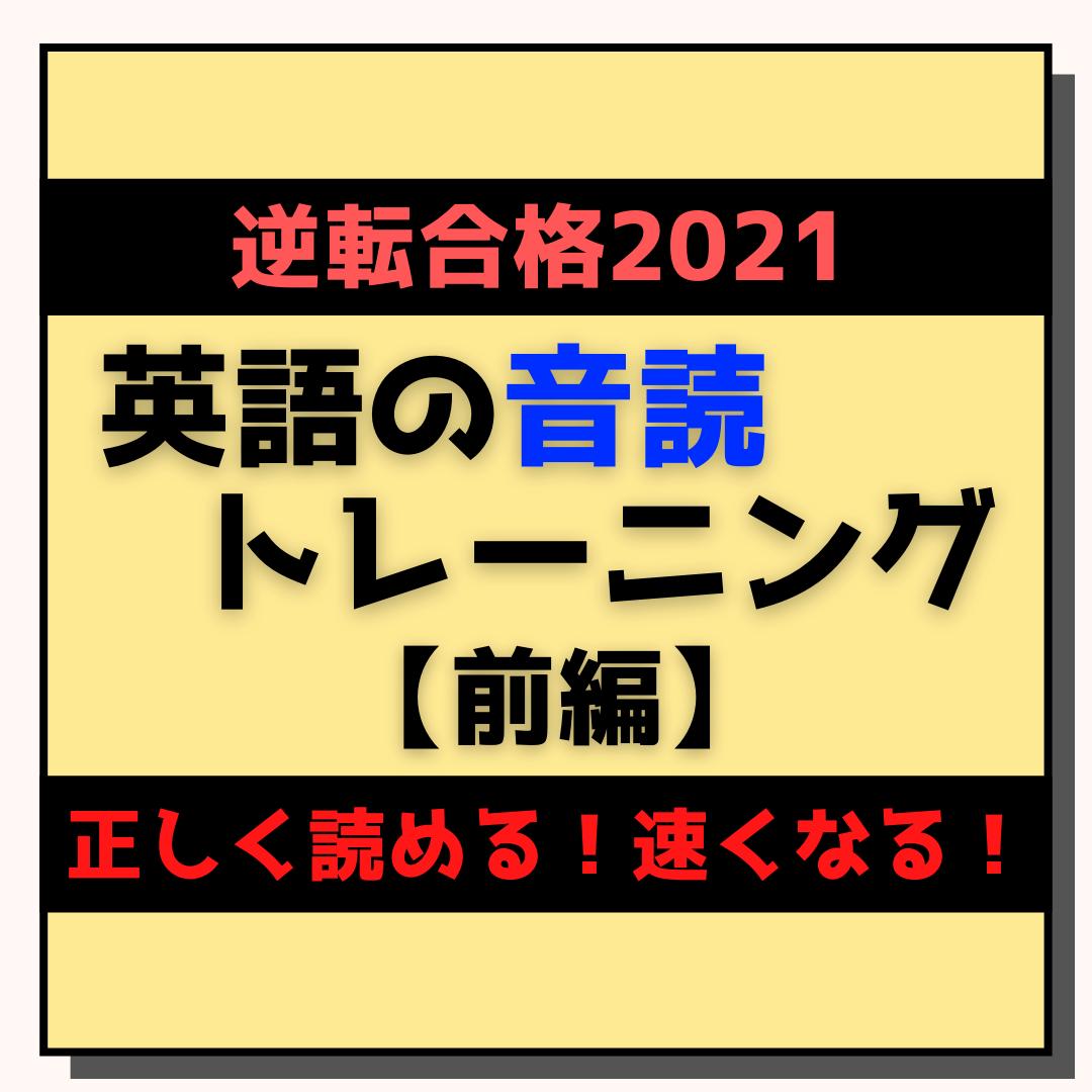 騾イ蟄ヲ螳溽クセ (2)