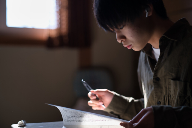 man-who-studing