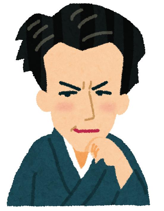 芥川ふりー
