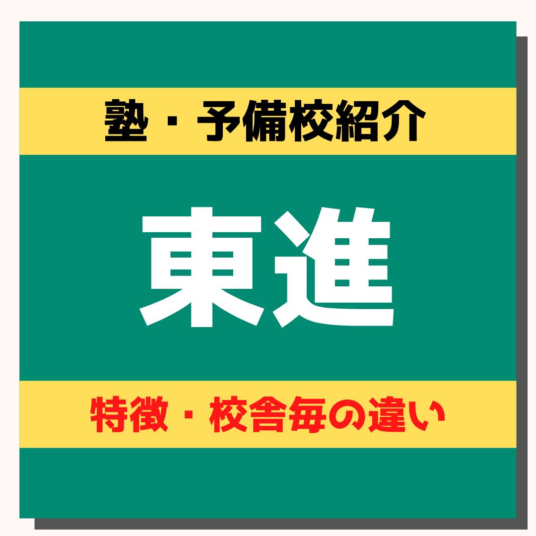 6月イベントのコピーのコピーのコピー (1)