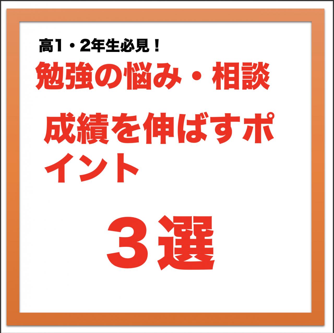 スクリーンショット 2021-07-22 14.49.49