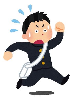 chikoku_chugakusei_boy (1)