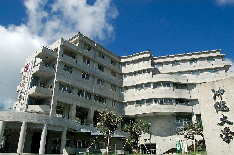 Okinawauniversity