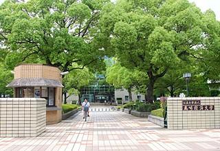 takakei-gate