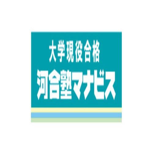 500河合塾マナビスロゴ (1)