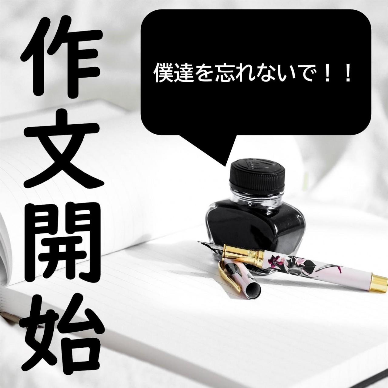 小論文(サムネ)