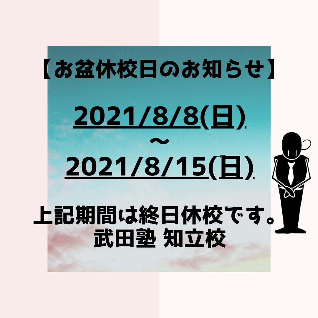 ピンク 年賀状 インスタグラム (1)