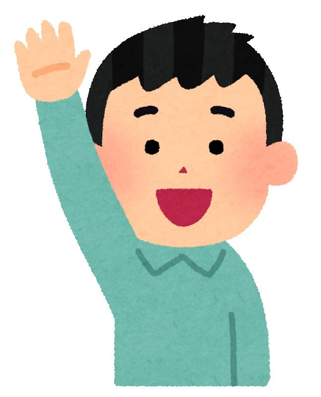 手を挙げて質問する男性