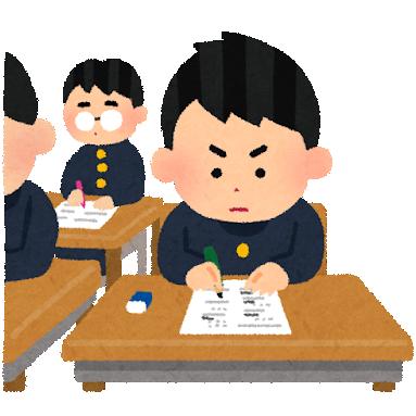 school_test_seifuku_boy-crop