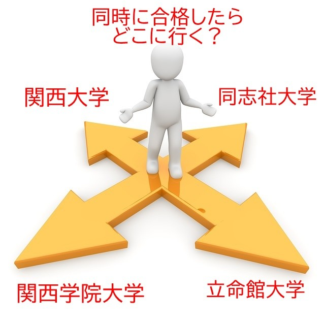 path-1019796_640