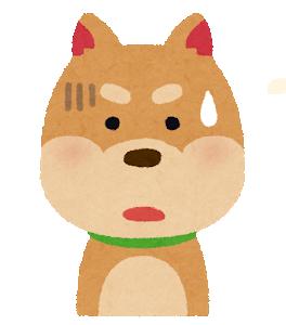 青ざめている犬