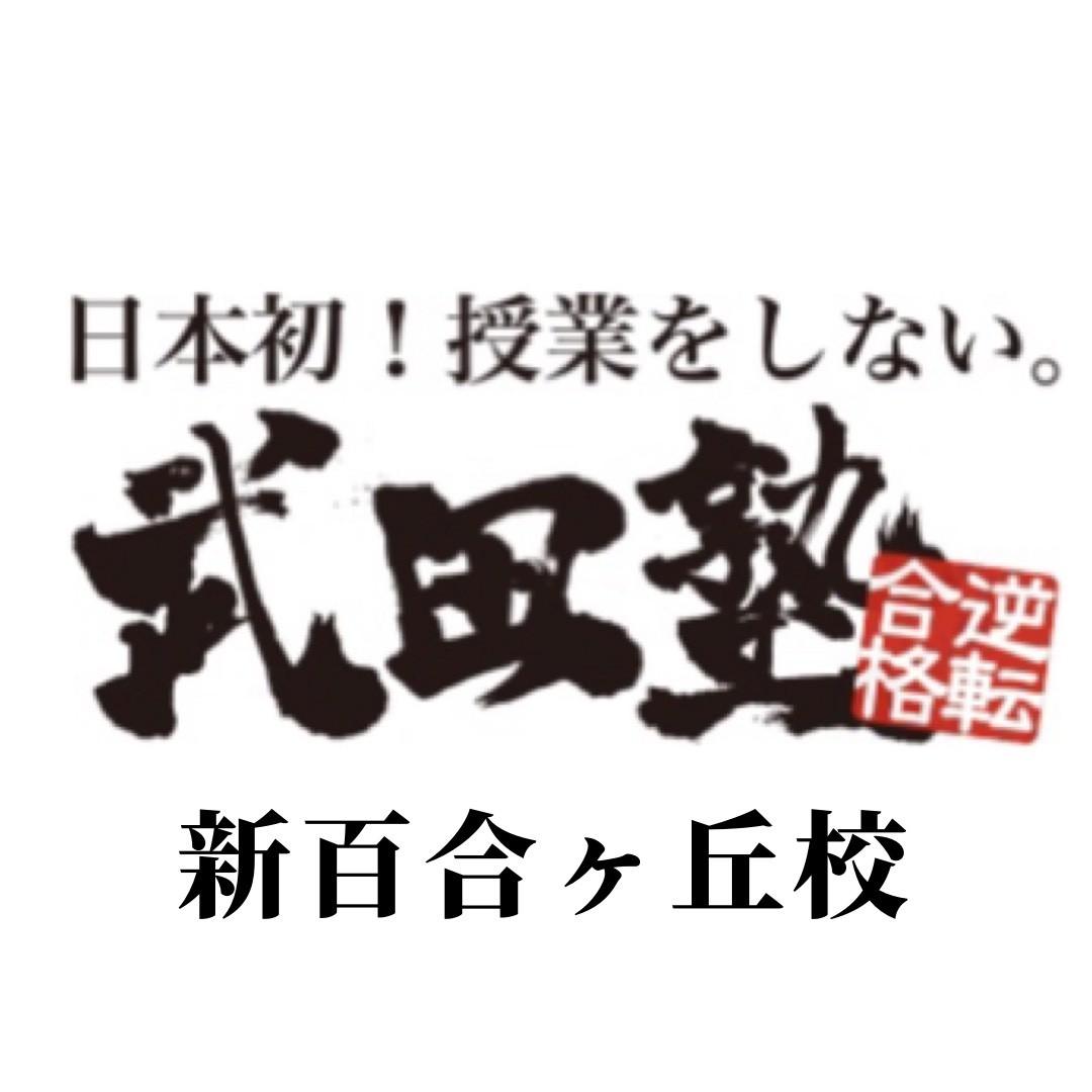 line_oa_chat_210807_160120